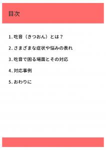 公開版_03